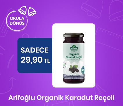 Arifoğlu Organik Karadut Reçeli 250gr